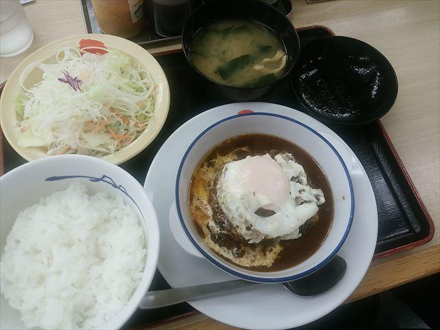 2_俺の〆_R
