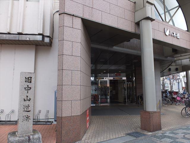 8_西口入口_R