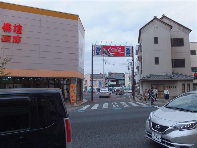 9_旧道_R