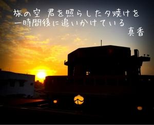 IMG_5936.jpg