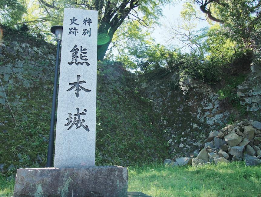 熊本城2017−2