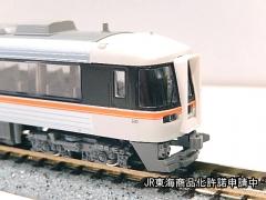 DSCN7327.jpg