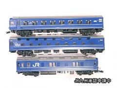 DSCN7360.jpg