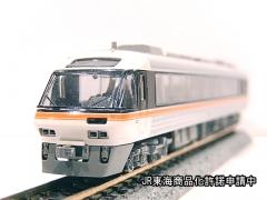DSCN7371.jpg