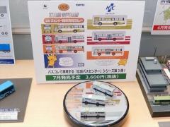 DSCN7597.jpg
