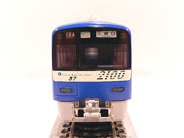 DSCN7694.jpg