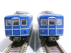 DSCN7760.jpg