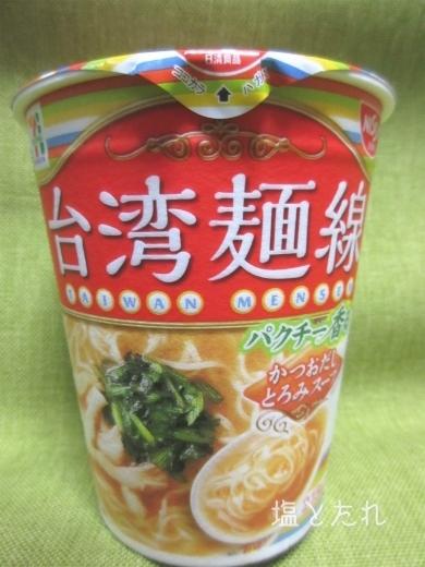 IMG_4809_20170225_01_台湾麺線