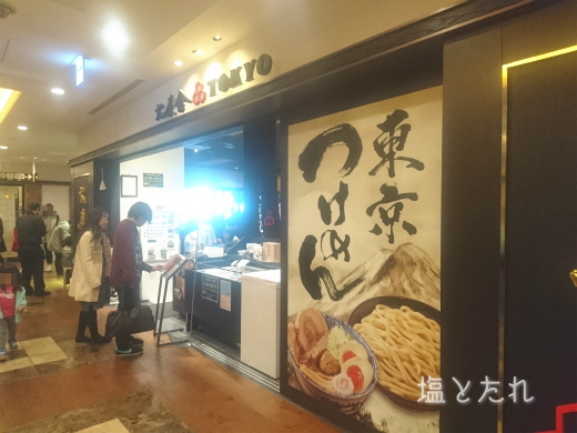 DSC_0534_20170226_01_六厘舎ソラマチ店