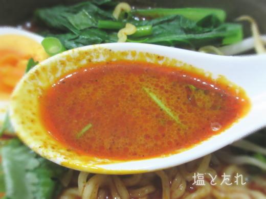 IMG_491120170320_01_ホワイトカリー麺