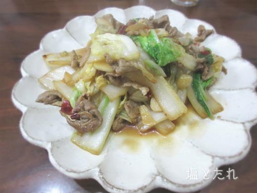 IMG_4940_20170402_干鍋香辣白菜