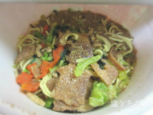 IMG_4946_20170407_中華三昧広東風とろみ醤油拉麺