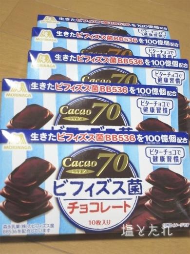 IMG_4968_20170414_ビフィズス菌チョコレート