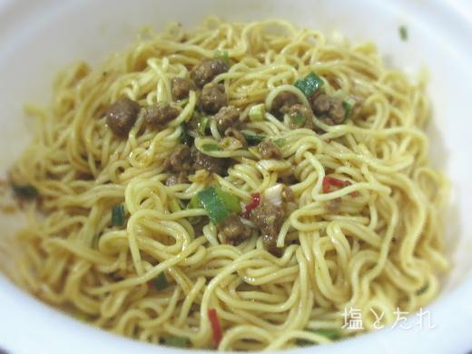 IMG_4967_20170413_サッポロ一番 街の熱愛グルメ 広島式汁なし担担麺