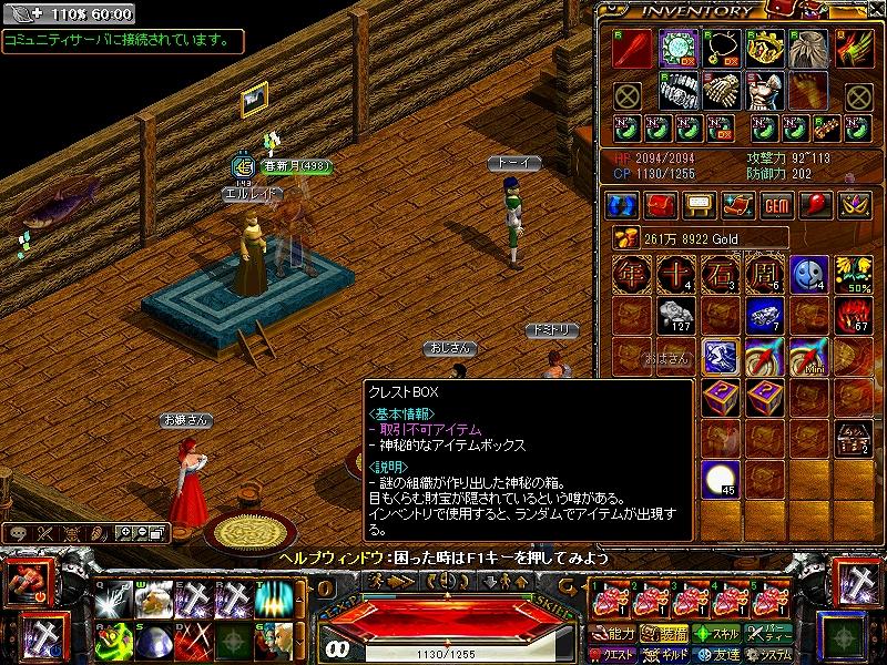 RedStone 150128[00]