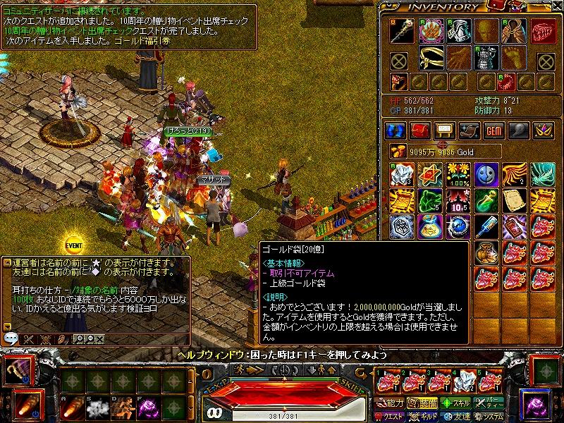 RedStone 150313[01]