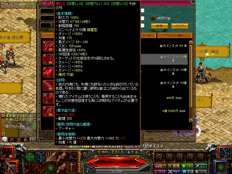 RedStone 150719[01]