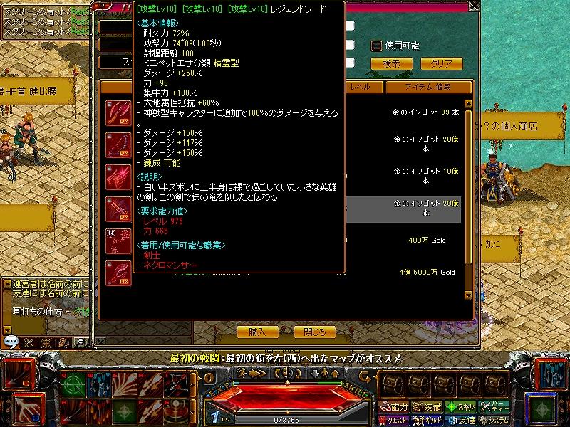 RedStone 150719[03]