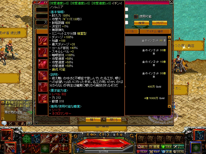 RedStone 150719[00]