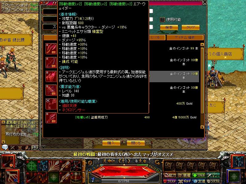 RedStone 150719[02]