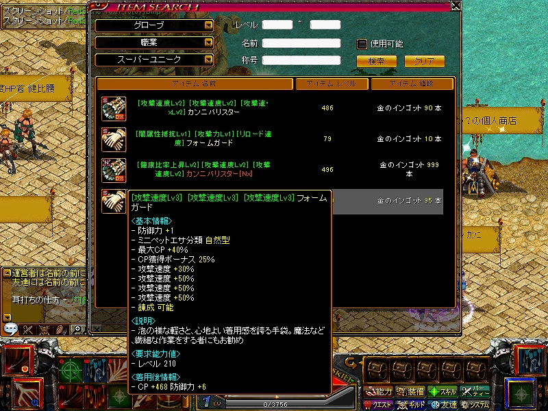RedStone 150719[09]