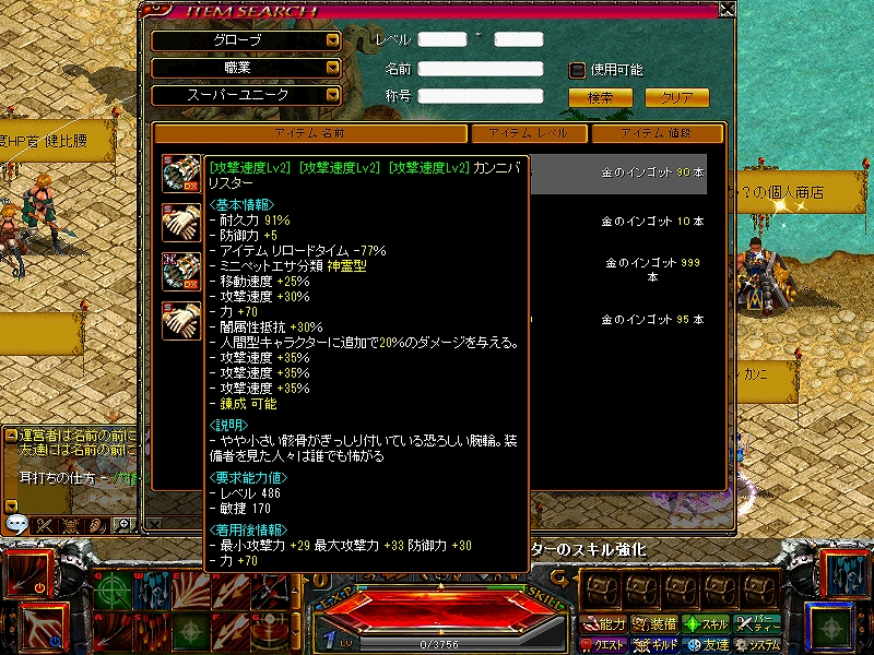 RedStone 150719[07]