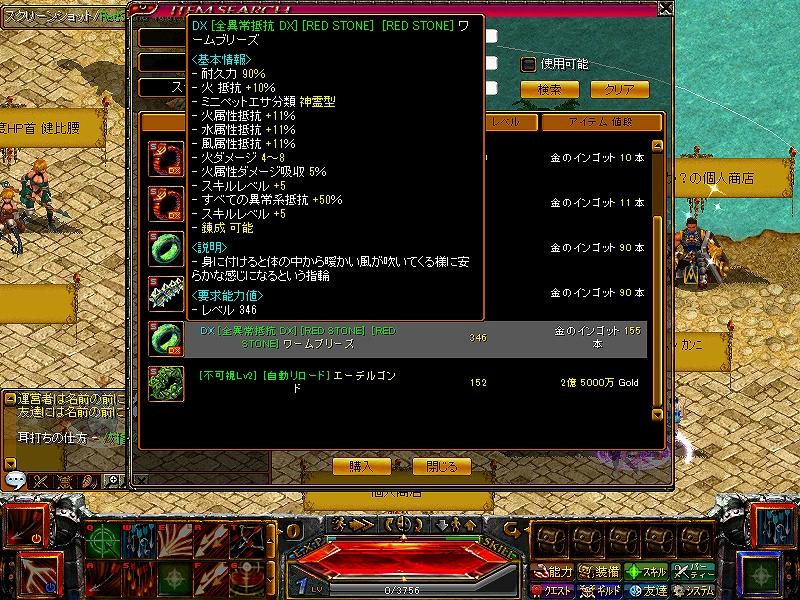 RedStone 150719[14]