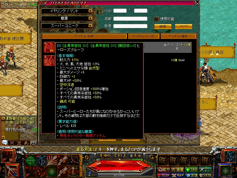 RedStone 150719[12]