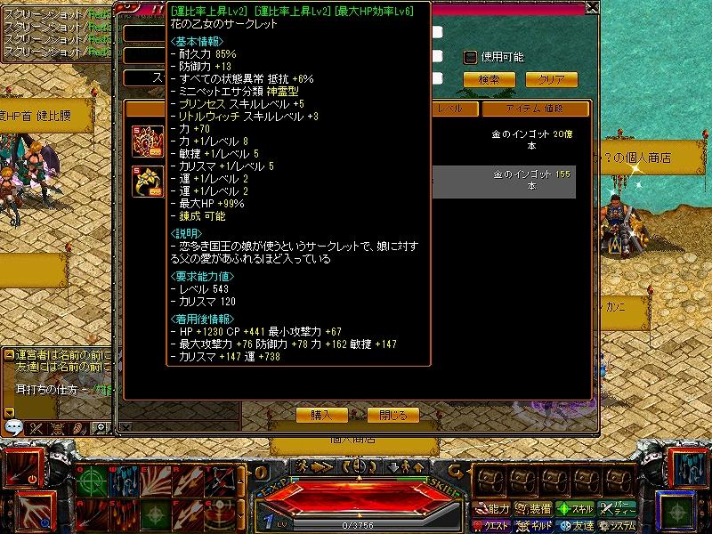 RedStone 150719[11]