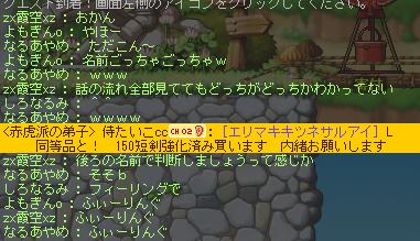 スクリーンショット (3569)