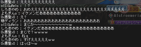 スクリーンショット (4582)