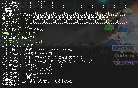 スクリーンショット (4585)