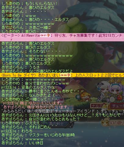 SnapCrab_NoName_2017-4-22_15-16-36_No-00.png