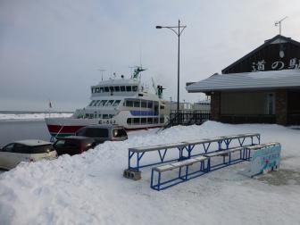 道の駅と融合した船着き場