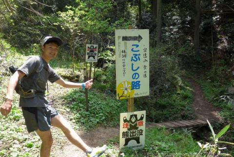 170423HOUDATSU_01.jpg