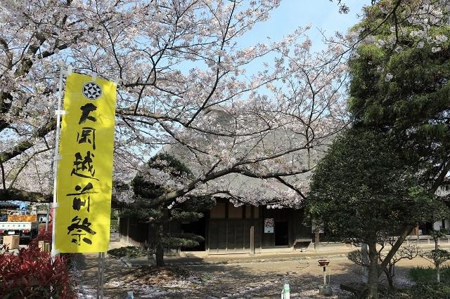 民族資料館 和田家