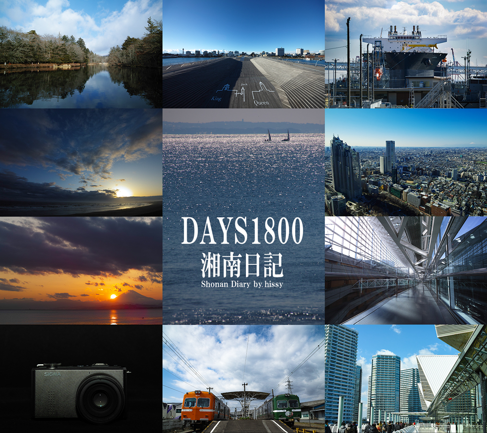 DAYS1800.jpg