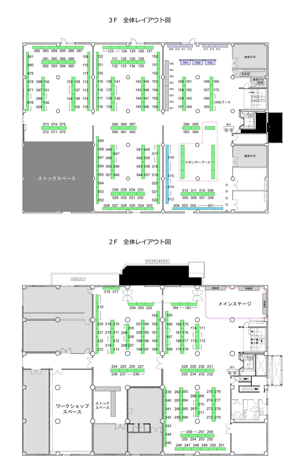 onaeba_layout.jpg
