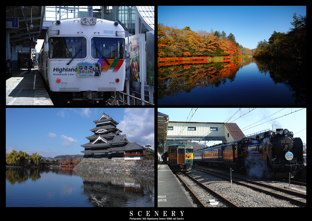 scenerymatsumoto.jpg