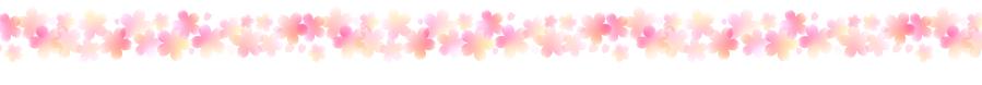 桜 ライン