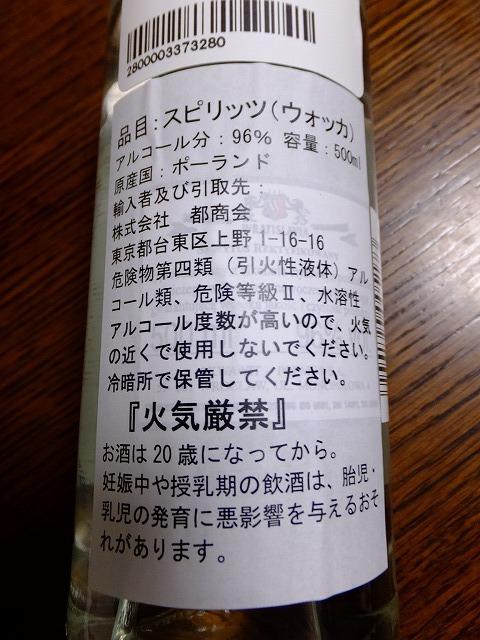 DSCF5002_201704262128467c3.jpg