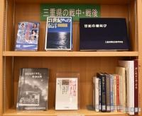 15番書棚(三重県)