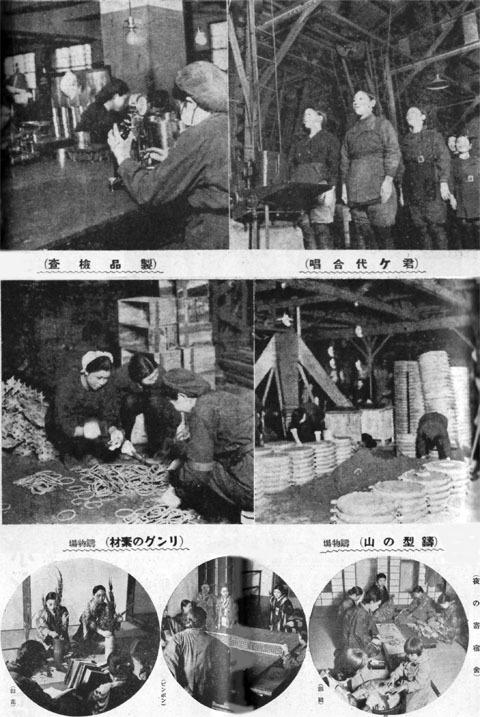 農村婦人の驚異的な働き1937may