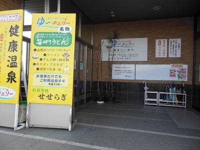 2DSCN5999.jpg