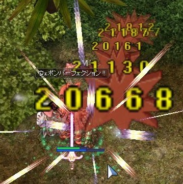 20170301 08