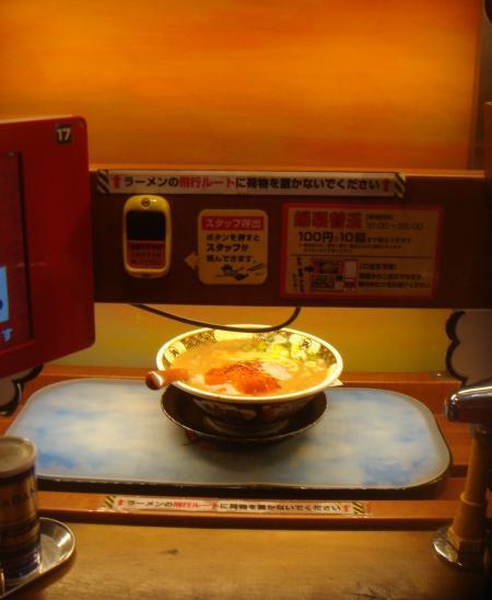 煮干しラーメン凪8S