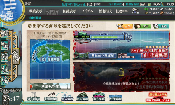 KanColle-170215-23474641.png