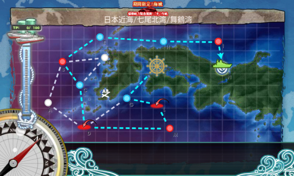 KanColle-170216-23314943.png