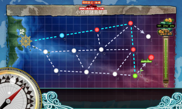 KanColle-170217-23241089.png