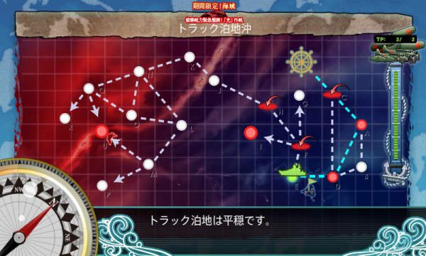 KanColle-170219-22253083.png
